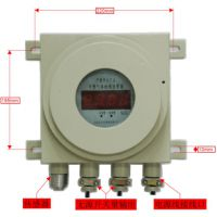 防爆型一体式可燃气体报警器220V供电安装方便