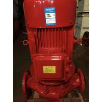 上海漫洋牌XBD15/27.8-100L-350-90KW消防泵喷淋泵消火栓泵恒压切线泵