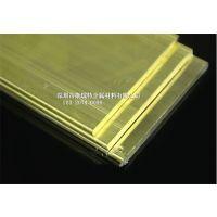 供应H68软态黄铜板材冲压拉伸黄铜板