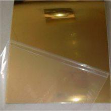 供应斯瑞特紫铜板材TU2无氧紫铜板材