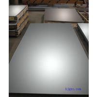 供应美国原装进口铝合金6010化学成分报价