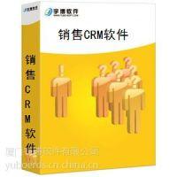 宇博销售CRM软件解部门和团队管理难题