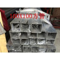 日标不锈钢小管,304毛细管6*0.3,工业装饰焊管
