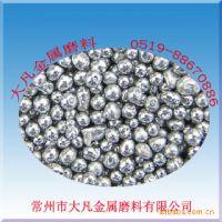 大凡批发不锈钢丸批发磨料430/1.5mm不锈钢丸