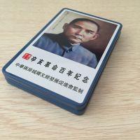 厂家直销马口铁防锈金属烟盒上下盖孙中山纪念烟盒名片夹