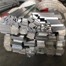 6061铝排材,国标超厚10*50铝排