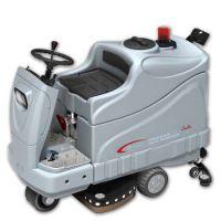 供应供应CB-2007超宝牌驾驶式洗地机