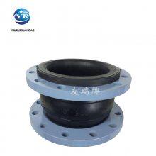 福建空调系统用可曲挠橡胶软接头DN125PN1.6 耐高温橡胶接头 乾胜牌