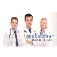 泗洪县爱尔医疗器械厂