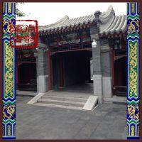 北京四合院装饰设计 、院垂花门、院门装饰装修