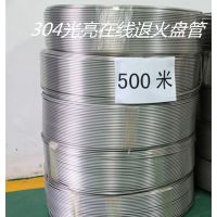 工业流体管304,食品工业,中山焊管,57*1.0
