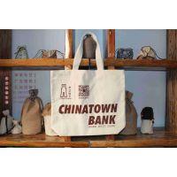 郑州布艺坊***定制定做茶叶手提袋 促销礼品帆布袋麻绳工艺品手提袋