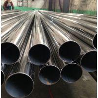 工业用316不锈钢管,济南不锈钢管,镜面316管