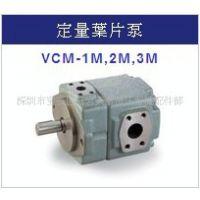 供应CML叶片泵VCM-1M-25-FR(图)