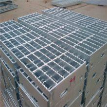 旺来 水渠沟盖板 重型水沟盖板 镀锌钢格栅板型号