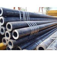 生产销售内蒙古35#***钢管价格@厚壁光亮碳钢钢管@厚壁无缝钢管切割
