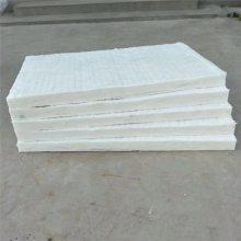 硅酸铝卷毡今年价格@硅酸铝耐火毯供货商@硅酸铝甩丝毯厂家