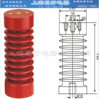 ZJ-10Q/65×140环氧树脂支柱绝缘子-上海昌开电器有限公司