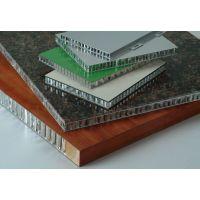 厂家直销外墙装修蜂窝幕墙铝单板##蜂窝材料幕墙铝单板天花