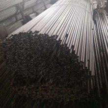 ***供应小口径冷拔无缝钢管¥#内孔1.5小口径无缝钢管厂家15006370822