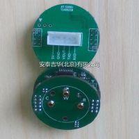 过氧化氢检测模块S309型含传感器可仪表集成配套
