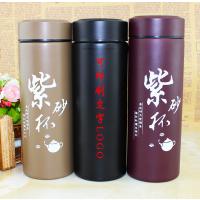 广州海珠区定制保温杯,保温杯批发,订做广告保温杯