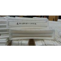 高铁电缆槽盖板模具高铁电缆槽塑料模具电话