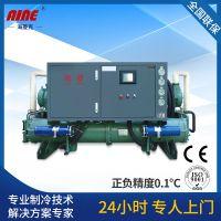 海菱牌100HP水冷式螺杆冷水机组 冷却机组