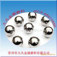 304磨料磨具不锈钢切丸2.5mm磨料不锈钢切丸