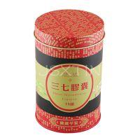 三七胶囊铁罐 酵素铁盒 菌类马口铁包装制品