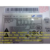 RMG-4514-00 450W 全汉 磁盘阵列柜电源模块批发及专业电源维修