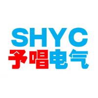 上海予唱电气有限公司