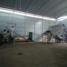山东恒美百特时产2-3吨吨木屑颗粒机,木糠,稻壳制粒生产线厂家