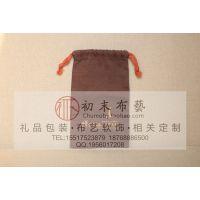 瓷器工艺品布艺包装袋纯棉帆布袋厂家***定做