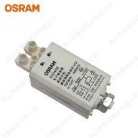 欧司朗触发器 SIG400触发器 OSRAM触发器