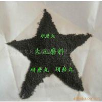 研磨丸磨料常州DF研磨丸0.3mm磨料研磨丸