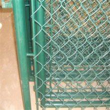 球场护栏网 操场围栏网 旺来学校围墙网