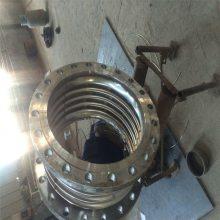 乾胜牌电厂 石油化工用不锈钢DN300复式焊接补偿器价格