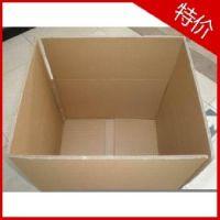 上海五层打包纸箱哪里买,上海配送搬家纸箱,上海被子衣服纸箱