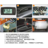 1.5-3.5T四支点蓄电池平衡重式叉车