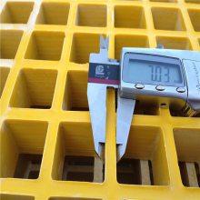 冷镀锌钢格板 格栅板生产厂家 孔板式格栅