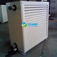 ***S534型冷热水暖风机 冷热水两用型风机