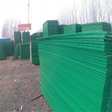 钢管护栏 电子围栏厂家 公路围栏网批发
