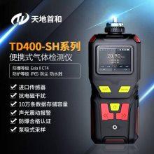 便携式一氧化碳检测仪_TD400-SH-CO气体检漏仪_一氧化碳测定仪