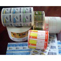 定制各种规格化妆品、礼品、纸包装容器印刷