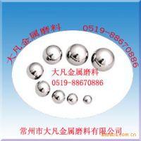 大凡批发不锈钢丸批发磨料430/0.4mm不锈钢丸