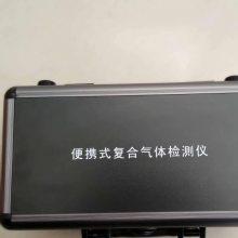 TD400-SH-HF便携式氟化氢检测报警仪北京天地首和供应