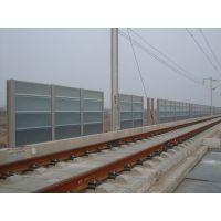 唐山铁路声屏障 铁路路边降噪声屏障
