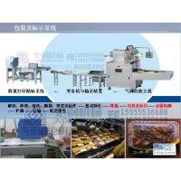 上海炬鋼機械全自動盒式真空氣調包裝機MAP-1Z550