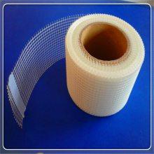墙面防开裂网 网格布160克 聚丙烯网格布